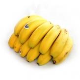 Plátanos Canarias (Kg)
